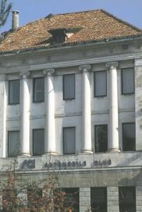 Palazzo Cappellari della Colomba Belluno